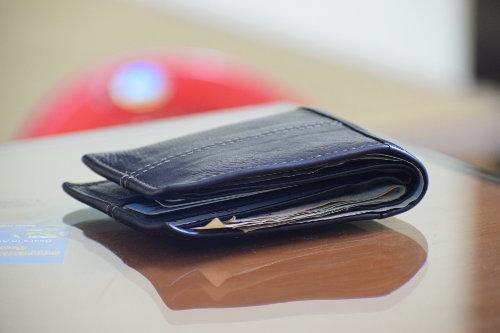 Pożyczki pod zastaw nieruchmości