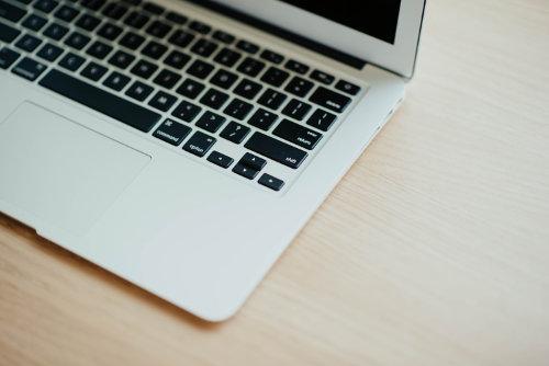 Fragment laptopa